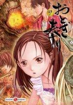 Otogi Matsuri T9, manga chez Bamboo de Inoue