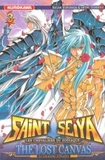 Saint Seiya - The lost canvas  T3, manga chez Kurokawa de Teshirogi, Kurumada