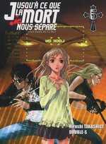 Jusqu'à ce que la mort nous sépare T5, manga chez Ki-oon de Takashige, Double-s