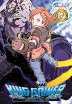 Overman King Gainer T2, manga chez Asuka de Tomino, Nakamura