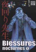 Blessures Nocturnes T1, manga chez Casterman de Mizutani, Tsuchida