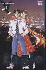 Eagle T6, manga chez Casterman de Kawaguchi