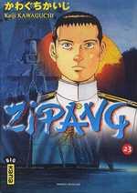 Zipang T23, manga chez Kana de Kawaguchi