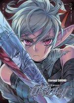Ubel Blatt T7, manga chez Ki-oon de Shiono