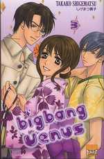 Big bang Venus  T3, manga chez Taïfu comics de Shigematsu