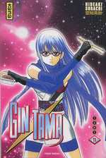 Gin Tama T11, manga chez Kana de Sorachi