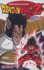 Dragon Ball Z – cycle 1 : Les Saïyens, T5, manga chez Glénat de Toriyama, Bird studio