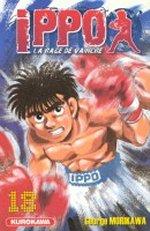 Ippo – Saison 1 - La rage de vaincre, T18, manga chez Kurokawa de Morikawa