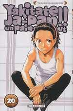 Yakitate Ja-pan !! T20, manga chez Delcourt de Hashiguchi