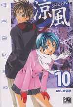 Suzuka T10, manga chez Pika de Kouji