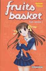Fruits Basket – 1e edition, T24 : Fan book 1 (0), manga chez Delcourt de Takaya