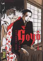 Goyô T1, manga chez Kana de Ono