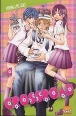 Crossroad T4, manga chez Taïfu comics de Mizuki
