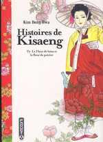 Histoires de Kisaeng T2 : La Fleur de lotus et la fleur de poirier  (0), manga chez Paquet de Dong Hwa