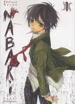 Nabari T1, manga chez Asuka de Kamatani
