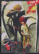 BB Project T4, manga chez Les Humanoïdes Associés de Kaze, Shonen