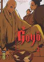 Goyô T2, manga chez Kana de Ono