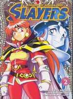 Slayers - Knight of aqua lord T2, manga chez Ki-oon de Kanzaka, Araizumi, Ohtsuka