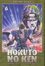 Hokuto no Ken – Edition Simple, T6, manga chez Asuka de Buronson, Hara
