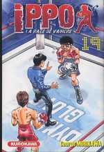 Ippo – Saison 1 - La rage de vaincre, T19, manga chez Kurokawa de Morikawa