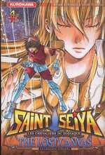 Saint Seiya - The lost canvas  T4, manga chez Kurokawa de Teshirogi, Kurumada