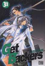 Get Backers T31, manga chez Pika de Aoki, Ayamine