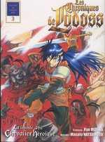 Lodoss - La légende du chevalier héroïque T3, manga chez Ki-oon de Mizuno , Natsumoto