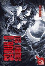 Les larmes d'anges, manga chez Taïfu comics de Rogalski