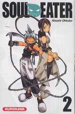 Soul eater T2, manga chez Kurokawa de Ohkubo