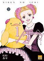 Nibun No Ichi T3, manga chez Taïfu comics de Kiki