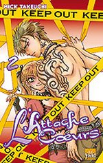 L'attache coeurs T2, manga chez Taïfu comics de Takeuchi