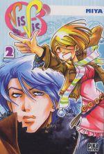 Vis-à-vis – 1ère edition, T2, manga chez Pika de Miya