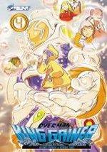 Overman King Gainer T4, manga chez Asuka de Tomino, Nakamura