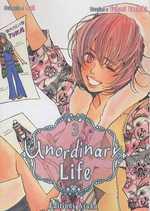 Unordinary life  T3, manga chez Asuka de Aoi, Yashiki