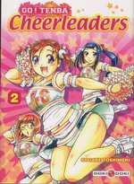 Go ! Tenba Cheerleaders T2, manga chez Bamboo de Sogabe