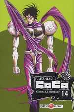 Full Ahead ! Coco T14, manga chez Bamboo de Yonehara