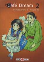Café Dream T2, manga chez Bamboo de Hanagata, Hiramatsu