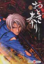 Otogi Matsuri T11, manga chez Bamboo de Inoue