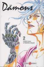 Dämons T2, manga chez Bamboo de Yonehara, Tezuka