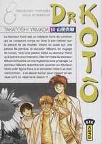 Dr Kotô T14, manga chez Kana de Yamada