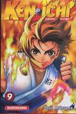 Ken-Ichi T9 : , manga chez Kurokawa de Matsuena