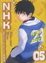 Bienvenue dans la NHK T5, manga chez Soleil de Takimoto, Oiwa