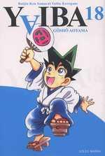 Yaiba T18, manga chez Soleil de Aoyama