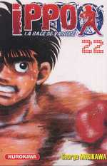 Ippo – Saison 1 - La rage de vaincre, T22, manga chez Kurokawa de Morikawa