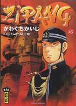 Zipang T25, manga chez Kana de Kawaguchi