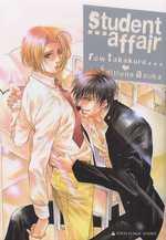 Student affair, manga chez Asuka de Row