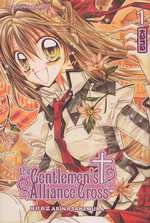 The gentlemen's alliance cross T1, manga chez Kana de Tanemura