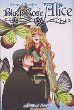 Black rose Alice  T1, manga chez Asuka de Mizushiro