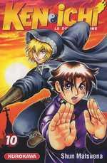 Ken-Ichi – Le disciple ultime, T10, manga chez Kurokawa de Matsuena