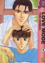 Love mode T1, manga chez Taïfu comics de Shimizu